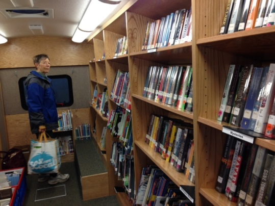 Bookmobile interior